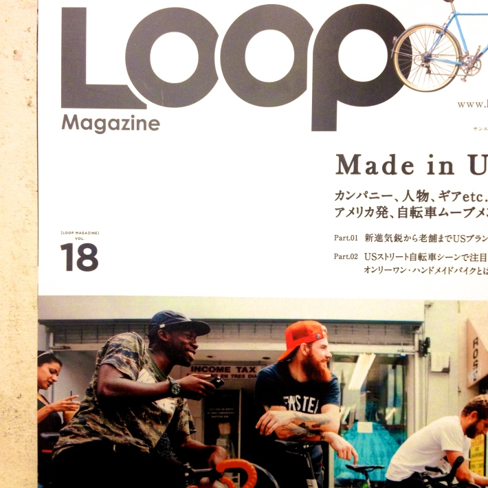 loop_magazine_18_tokyo_hippies_mart_01