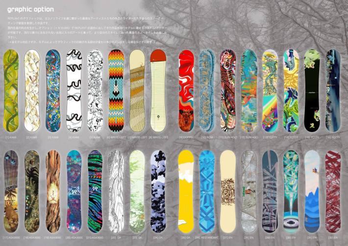 replant_snowboards_2015_2016_tokyo_hippies_mart_002